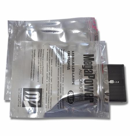 防静电屏蔽包装袋